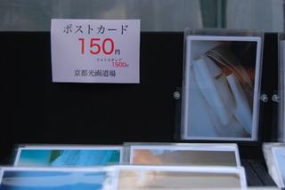 DSC_6502a.jpg